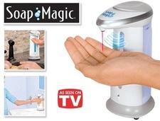 דיספנסר סבון חשמלי SOAP MAGIC