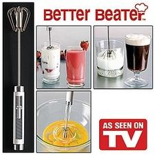 מערבל מזון ידני Better Beater