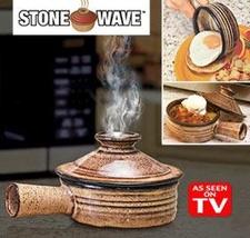 קדרה קרמית למיקרוגל ולתנור Stone Wave