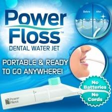 power floss סילון מים לניקוי השיניים