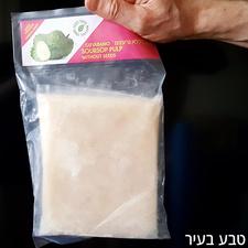 מחית גויבאנו קפוא - 450 גרם