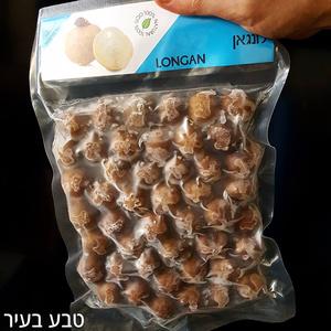 לונגאן קפוא - 450 גרם