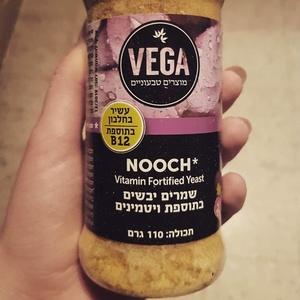 שמרי בירה (NOOCH) בתוספת ויטמינים