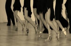 ריקודים באולם