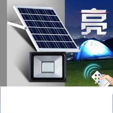 פרוזקטור לד סולארי 50w  כולל משלוח חינם