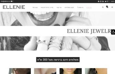 Ellenie Jewelry