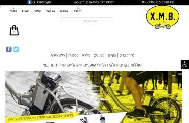 X.M.B סיטונאות לחלקי אופניים
