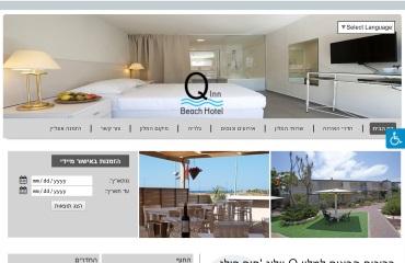 q-hotel פולג